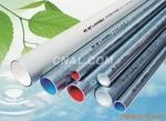 廠家直銷 塑鋁線