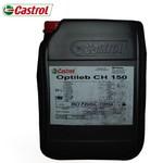 嘉實多Optileb CH150鏈條油