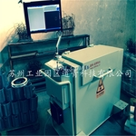 鋁合金鑄件X射線實時成像檢測系統