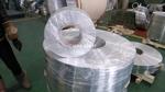 直销氧化喷砂铝带 1060铝带 可定做