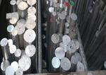 供應氧化鋁棒 2024熱處理合金鋁棒