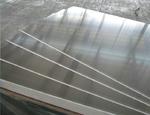 粵晟直銷超薄鋁板 2a12深衝鋁板