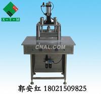 馬達硅鋼片整形機,液壓馬達硅鋼片整形機