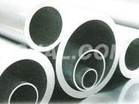 LC4精密铝管,超硬铝管,7050铝材料7475