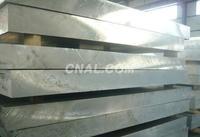 供应5083防锈铝管 7075合金铝管 规格齐全