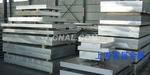 7A04铝板硬度/7A04标准尺寸