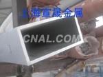 20*30氧化合金铝方管 现货供应