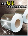 供應蘇州壓花鋁板(圖)
