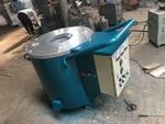 30公斤电阻熔铝炉/移动/手推式电炉