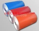 专营0.3毫米保温铝板一平方价格