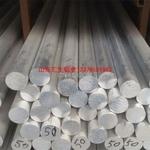 1mm防腐铝板价格