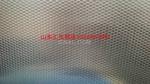 专营0.8mm防腐铝板厂家