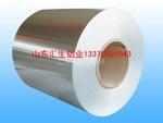 0.6毫米防腐铝卷板厂家