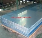 0.6mm防腐保温铝板销售价格