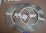 出售铝镍复合带