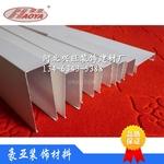 铝方通天花报价 铝方通规格