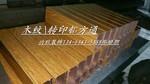 木紋鋁方通 廠家直銷