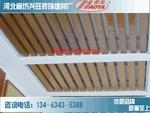 廠家直銷鋁方通吊頂 鋁方通定制