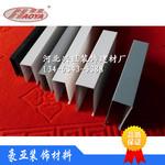 厂家供应U型铝方通 铝方管