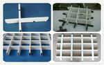 环保铝格栅 深浅铝格栅 规格定制