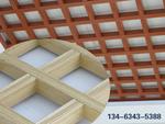 木纹装饰格栅吊顶,防火铝格栅