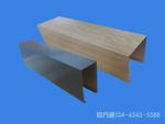 鋁方通定制 裝飾造型木紋方通