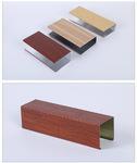 HY-001铝方通规格 50×30铝方通
