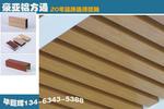 木纹铝方通 静电喷涂铝方通批发