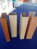 木紋色鋁方通吊頂長寬高 U型鋁方通