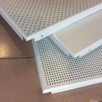 铝天花板现货 豪亚铝天花板 铝扣板