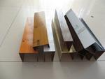 0.8U型铝方通,木纹50*100铝天花