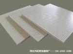工装铝天花板   XW-L格冲孔铝方板