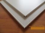 鋁天花  防火鋁天花板  沖孔鋁天花