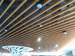 木纹铝方通定做 吊顶铝方通批发