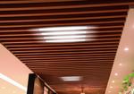 铝方通尺寸, 50*30*0.5铝方通吊顶