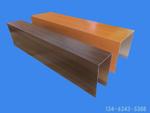 吊顶铝方通定制  型材方通厂家