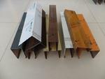 木紋鋁方通 鋁天花 鋁方通鋁吊頂
