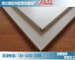铝方板厂家 300×600吊顶铝扣板