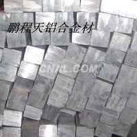 供应变形铝合金 铝板 铝棒 2219镜面铝板
