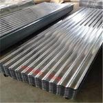 铝蜂窝板复合建材蜂窝板