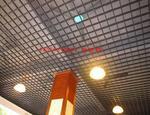 鋁格柵吊頂鋁天花板葡萄架格蘭格柵
