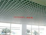 广州酒吧吊顶装饰铝格栅吊顶天花