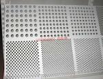 歐佰廠家直銷戶外廣告專用衝孔鋁板