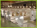 1050铝带、1060铝带、环保铝带/深圳铝带厂家