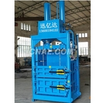 深圳市廢鋁打包機廠家