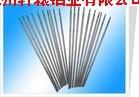 鑄鋁焊條205A