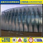 铝合金幕墙造型装饰90度扭曲板