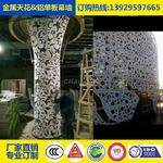幕墙镂空雕花装饰氟碳铝单板
