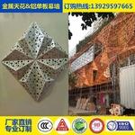 外�椓佴╱t碳造型穿孔鋁單板