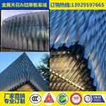 墙面装饰用铝合金扭曲造型铝单板